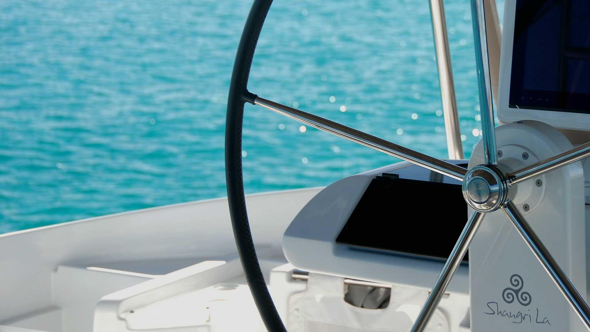 Crewed Catamaran Charter Steering Wheel
